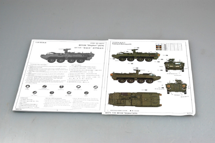 Trumpeter 00375 1/35 Scale M1126 Stryker Light Armored Vehicle (ICV) Military Plastic Assembly Model Kit