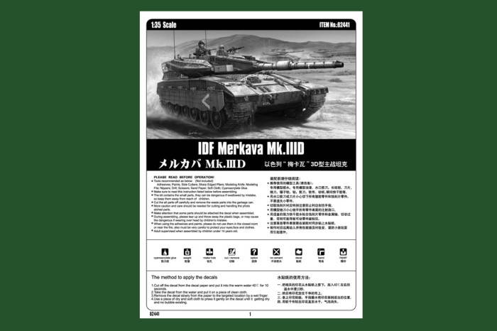 HobbyBoss 82441 1/35 Scale Israeli IDF Merkava Mk.IIID MBT Military Plastic Tank Assembly Model Kit