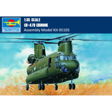 Trumpeter 05105 1/35 Scale CH-47D Chinook Helicopter Military Plastic Aircraft Assembly Model Kit