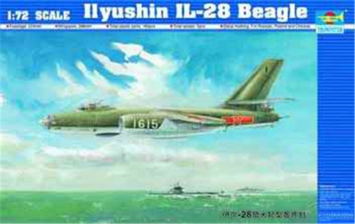 Trumpeter 01604 1/72 Scale Russia Ilyushin IL-28 Beagle Tactical Jet Bomber Military Aircraft Assembly Model Kit