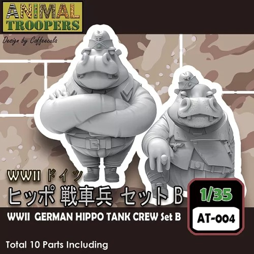 Korea ZLPLA Genuine 1/35 Scale Resin Figure Animal Troopers WWII German Tank Hippo Crew Set B Q Editon Assembly Model AT-004
