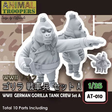 Korea ZLPLA Genuine 1/35 Scale Resin Figure Animal Troopers WWII German Tank Gorilla Crew Set A Q Editon Assembly Model AT-010