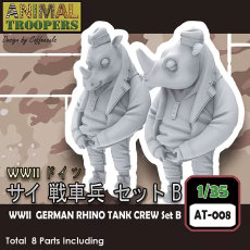 Korea ZLPLA Genuine 1/35 Scale Resin Figure Animal Troopers WWII German Rhino Tank Crew Set B Q Editon Assembly Model AT-008