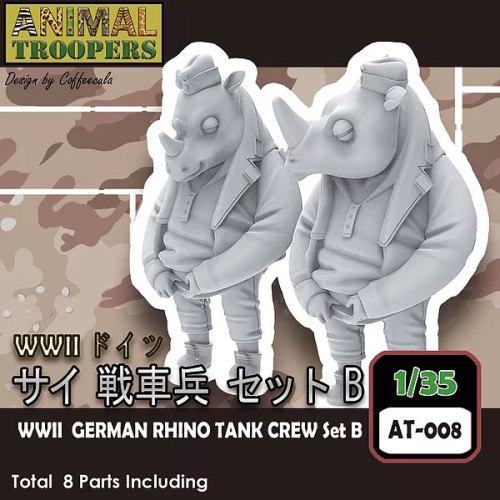 Korea ZLPLA Genuine 1/35 Scale Resin Figure Animal Troopers WWII German Rhino Tank Crew Set B Q Editon Assembly Model AT-008
