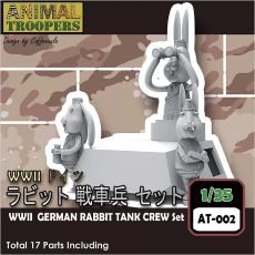 Korea ZLPLA Genuine 1/35 Scale Resin Figure Animal Troopers WWII German Tank Rabbit Crew Set Q Editon Assembly Model AT-002