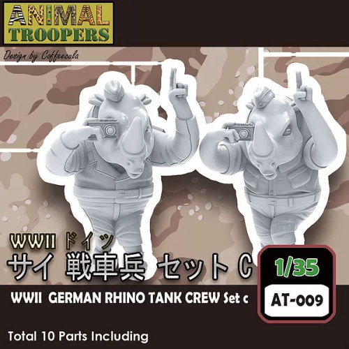 Korea ZLPLA Genuine 1/35 Scale Resin Figure Animal Troopers WWII German Rhino Tank Crew Set C Q Editon Assembly Model AT-009
