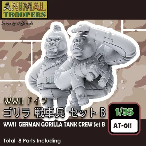 Korea ZLPLA Genuine 1/35 Scale Resin Figure Animal Troopers WWII German Tank Gorilla Crew Set B Q Editon Assembly Model AT-011