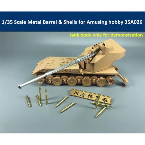 1/35 Scale 96/128mm Metal Barrel & Ammunition for Amusing hobby 35A026 E-100 WT(P) Model CYT010