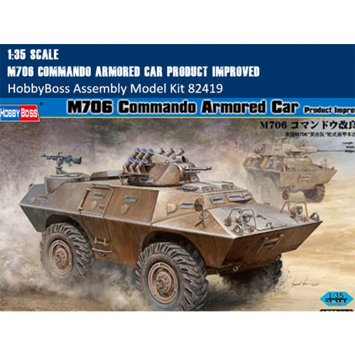 HobbyBoss 82419 1/35 Scale US M706 Commando Armored Car Product Improved Military Platic Assembly Model Kit
