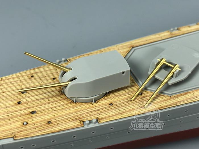 1/350 Scale 203mm Brass Gun Barrel for Trumpeter 05350 05351 HMS Exeter/York Heavy Cruiser CYG029 6pcs/set