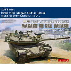 Meng TS-040 1/35 Scale Israel MBT Magach 6B Gal Batash Tank Military Plastic Assembly Model Kit
