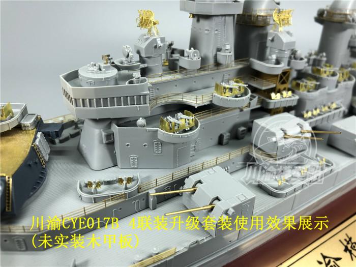 1/350 Scale Detail Up Set & Resin Gun Turret for USS Montana BB-67 Model CYE017