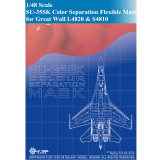 Galaxy D48008 1/48 Scale SU-35SK Color Separation Flexible Mask for Great Wall L4820 & S4810