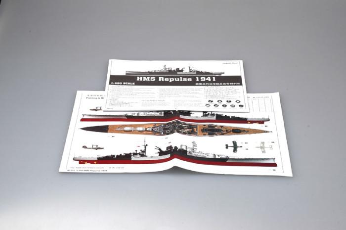 Trumpeter 05312 1/350 Scale HMS Battle Cruiser Repulse 1941 Military Plastic Assembly Model Kit