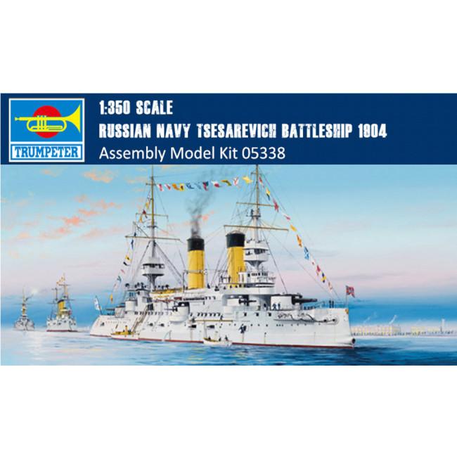 Trumpeter 05338 1/350 Scale Russian Navy Tsesarevich Battleship 1904 Military Plastic Assembly Model Kit