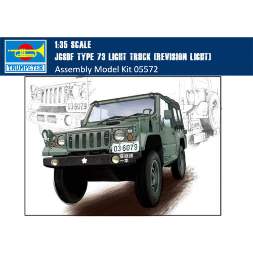 Trumpeter 05572 1/35 Scale JGSDF type 73 Light Truck (Revision light) Assembly Model Building Kits