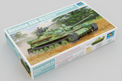 Trumpeter 01589 1/35 Scale Russian ASU-85 Airborne Self-Propelled Gun Mod.1970 Assembly Model Kits