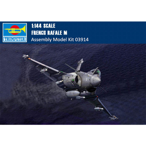 Trumpeter 03914 1/144 Scale French Rafale M Fighter Military Plastic Aircraft Assembly Model Building Kits
