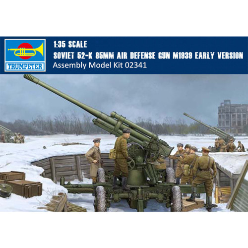 Trumpeter 02341 1/35 Scale Soviet 52-K 85mm Air Defense Gun M1939 Early Version Assembly Model Kits
