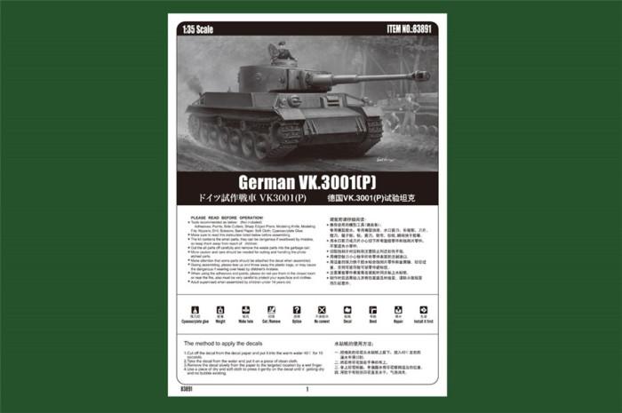 HobbyBoss 83891 1/35 Scale German VK.3001(P) Tank Military Plastic Assembly Model Kit