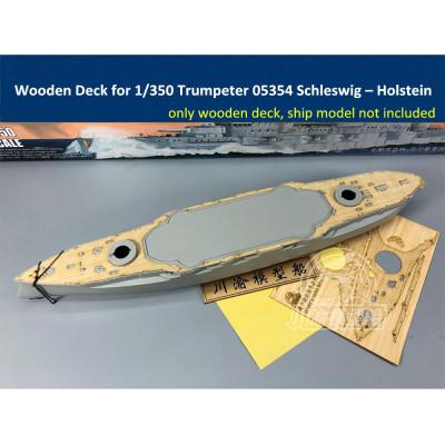 Wooden Deck Masking Sheet for 1/350 Scale Trumpeter 05354 Schleswig – Holstein Battleship 1935 Ship Model