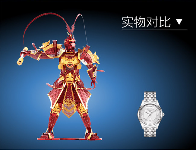 The Monkey King Piececool Premium Metallic Puzzle DIY 3D Jigsaw Ornament Toy