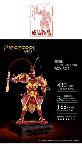 Piececool 3D Metal Puzzle The Monkey King Wukong DIY Laser Cut Jigsaw Toy Assembly Model Kit