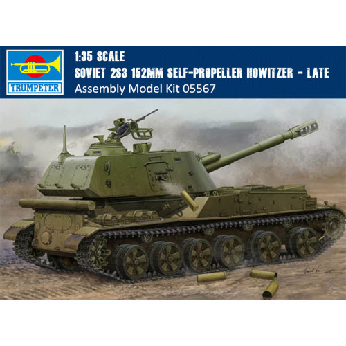 Trumpeter 05567 1/35 Scale Soviet 2S3 152mm Self-Propeller Howitzer Late Version Military Assembly Model Kit