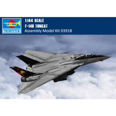 Trumpeter 03918 1/144 Scale F-14B Tomcat Fighter Military Plastic Aircraft Assembly Model Building Kits