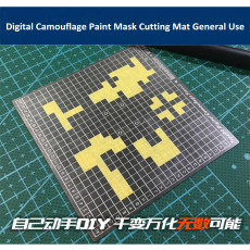 Digital Camouflage Paint Mask Cutting Mat 2 Sides General Use Groove Drawing Template Model Building Tool AJ0080