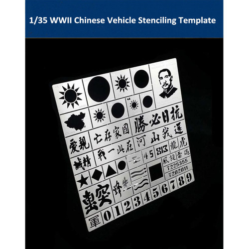 1/35 Scale WWII Chinese Vehicle Stenciling Template General Use AJ0019