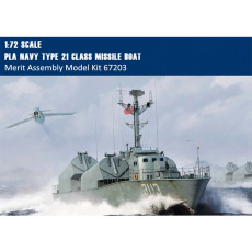 Merit 67203 1/72 Scale PLA Navy Type 21 Class Missile Boat Military Plastic Assembly Model Kits