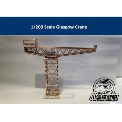 1/200 Scale Glasgow Crane Port Scene Dioram DIY Wooden Assembly Model Kit TMW00010