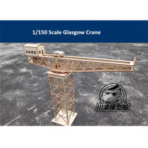 1/150 Scale Glasgow Crane Port Scene Dioram DIY Wooden Assembly Model Kit TMW00011