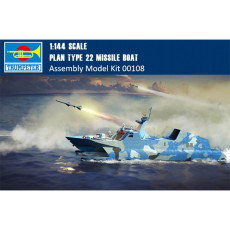 Trumpeter 00108 1/144 Scale PLAN Type 22 Missile Boat Military Plastic Assembly Model Kits