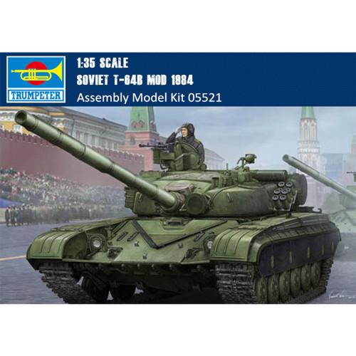 Trumpeter 05521 1/35 Scale Soviet T-64B MOD 1984 Military Plastic Tank Assembly Model Building Kits