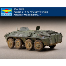 Trumpeter 07137 1/72 Scale Russian BTR-70 APC Early Version Military Plastic Assembly Model Kits