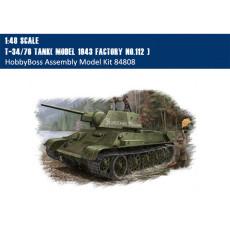 HobbyBoss 84808 1/48 Scale T-34/76 Tank( Model 1943 Factory No.112 ) Armor Assembly Model Kits