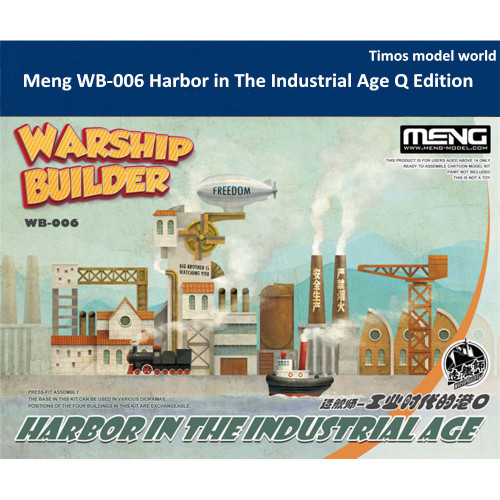 Meng WB-006 Harbor in The Industrial Age Q Edition Plastic Assembly Model Kit