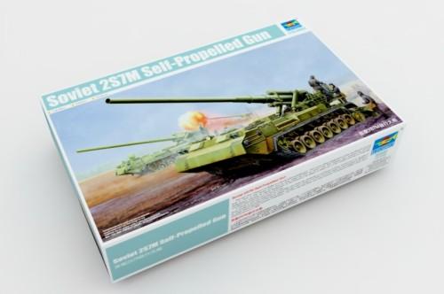 Trumpeter 05592 1/35 Scale Soviet 2S7M Self-Propelled Gun Military Plastic Assembly Model Kit