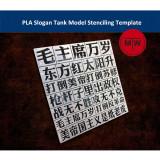 1/35 1/16 Scale PLA Slogan Tank Model General Use Stenciling Template AJ0017