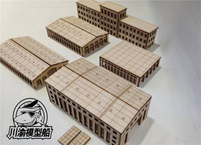 1/350 Scale Factory Building Set Harbor Shipyard Dockyard Scene DIY Wooden Assembly Model TMW00021