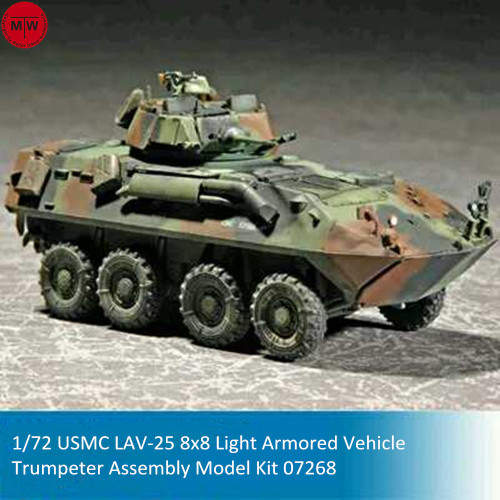 Trumpeter 07268 1/72 Scale USMC LAV-25 8x8 Light Armored Vehicle Plastic Assembly Model Kits