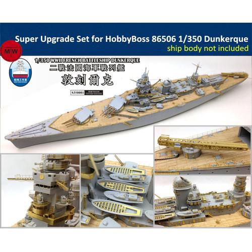 Super Upgrade Set for HobbyBoss 86506 1/350 Scale French Dunkerque Battleship Assembly Model Kit