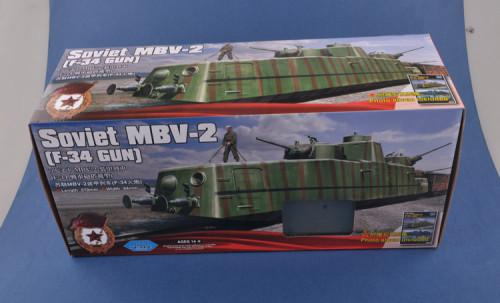 HobbyBoss 85515 1/35 Scale Soviet MBV-2 (F-34 GUN) Military Plastic Assembly Model Kits