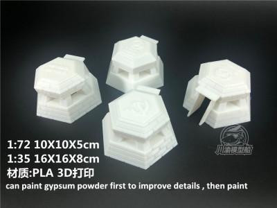 1/72 1/35 Scale Resin War Forts Model Tank Scene DIY Kit 3 patterns to choose