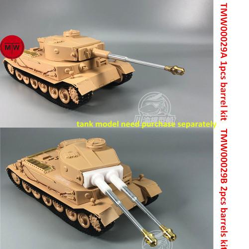 1/35 Scale Metal Barrel Muzzle Brake Set for Amusing Hobby 35A023 German Pz.Kpfw.VI Tiger (P) Assembly Model Kit