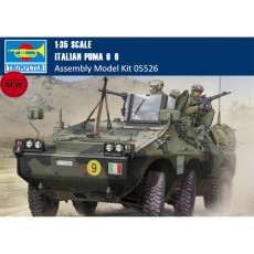 Trumpeter 05526 1/35 Scale Italian PUMA 6×6 Wheeled AFV Military Plastic Assembly Model Kits