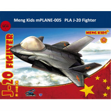 Meng Kids mPLANE-005 PLA J-20 Fighter Q Edition Plastic Aircraft Airplane Assembly Model Kits