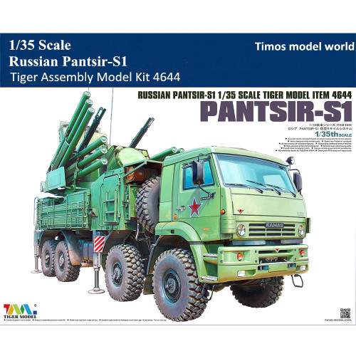 Tiger Model 4644 1/35 Scale Russian Pantsir-S1 Military Plastic Assembly Model Kits